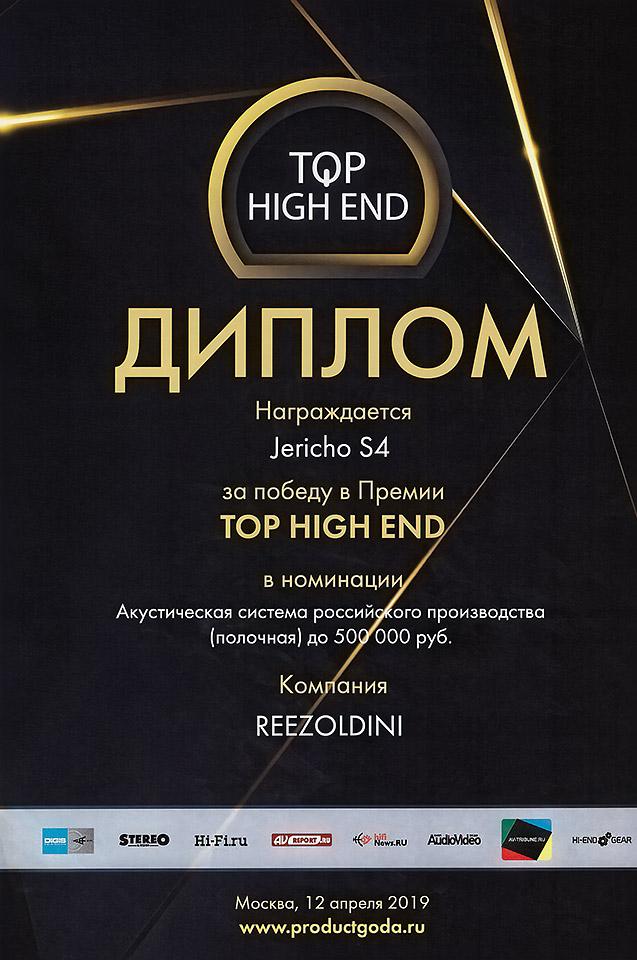 TOP HIGH END 2019